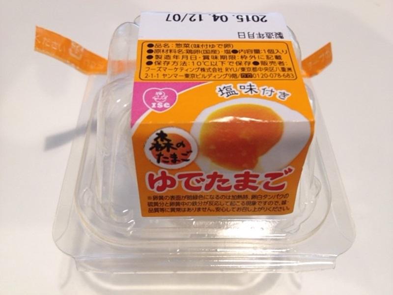 20150414朝食