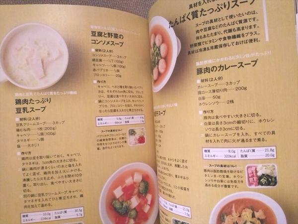 rizap-book010
