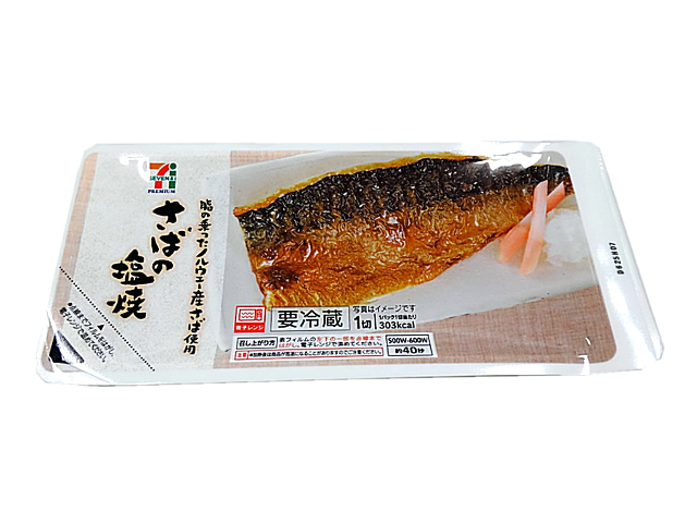 7-fish