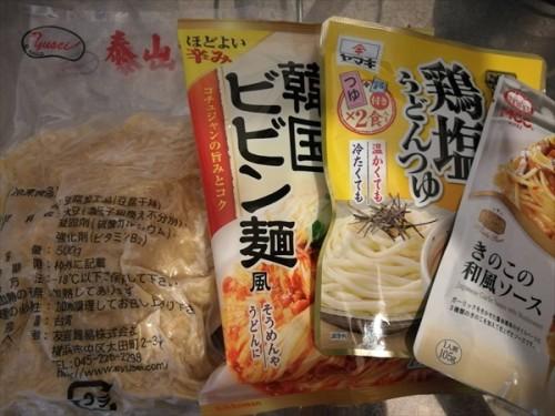 豆腐干糸ラーメン