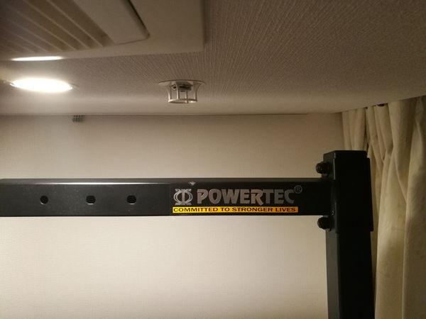 WB-HR16設置サイズ